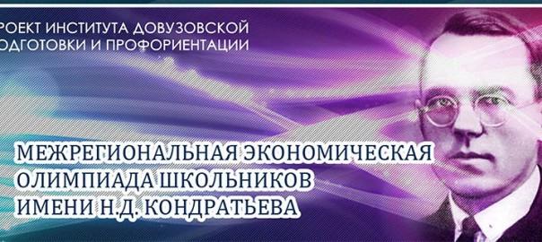 kart_olimp_kondr_2