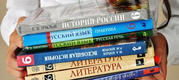 учебники2