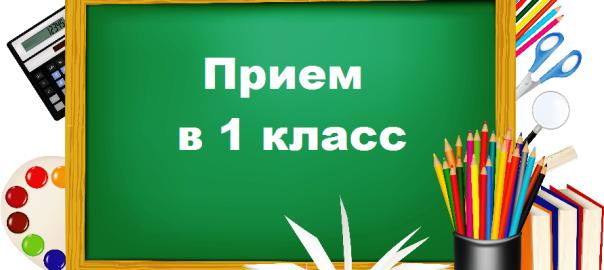 1547740745_1spt