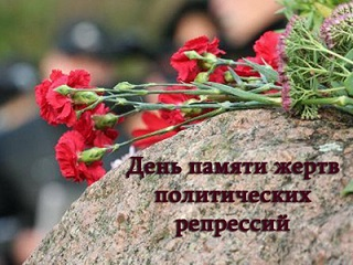 33047_picture_689ee424c9f351dd8088374f12cdee777c52c49b