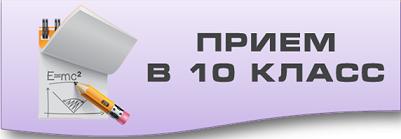 10_klass_thumbnail-1