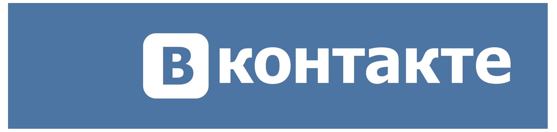 11 школа Вконтакте